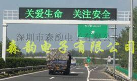 2R1PG高速公路龙门架诱导屏