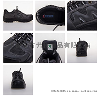 重安®CA1326款安全鞋