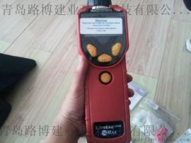 VOC检测仪、测**仪,美国华瑞进口**蒸气检测仪价格