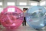 热卖水上透明步行球水上步行球跑步机