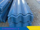 现货防风抑尘网、生产各种规格挡风墙厂家