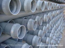 PVC给水管 高品质 专业生产 当季新品