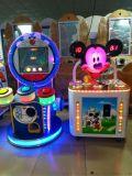 天子娛米奇打地鼠遊戲機 室內兒童娛樂電玩投幣打地鼠