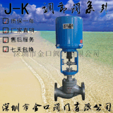 ZDLP電動單座調節閥,深圳直銷ZDLP電子單座流量控制閥