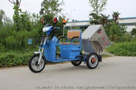 120L电动保洁车  环卫快速三轮保洁车