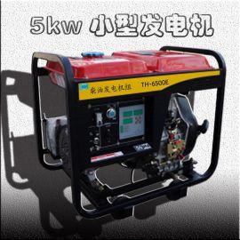 天环TH-6500ES5kw开架小型柴油发电机组