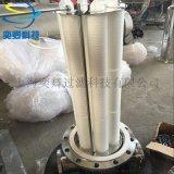 低压空气过滤器 上海滤芯过滤器厂家