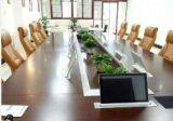 智能无纸化会议系统 无纸化会议系统