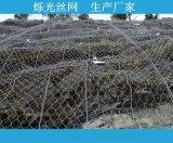 主动边坡防护网厂 专业的主动边坡防护网厂