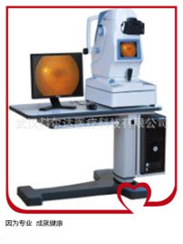 YZ50A眼底照相机,苏州六六视觉视觉眼底照相机