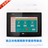 厂家直销7寸工业触摸显示器 显示屏