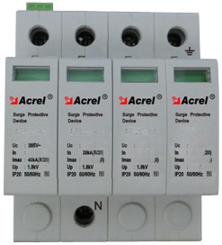 安科瑞直销包邮ARU2-40/385/1P浪涌保护器防雷器避雷器