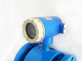 供应分体/   防水废水污水自来水  泥浆电磁流量计大促销