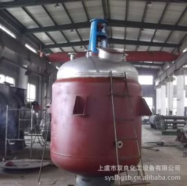 定制不锈钢碳钢搅拌器 电加热反应罐 导热油夹套高压反应釜