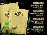 泰国ray面膜蚕丝面膜妆蕾版招代理