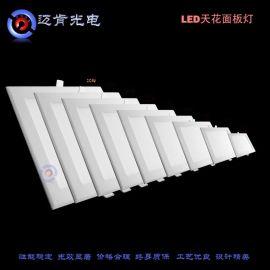 LED面板灯具3-30W 照明面板灯家居暗装LED面板灯 light room
