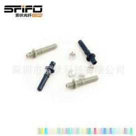 HFBR4501Z-4511Z 安华高塑料光纤跳线
