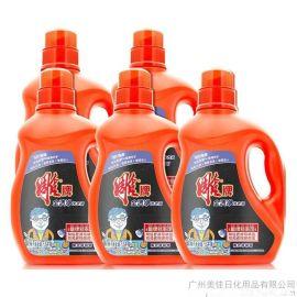 供应四川雕牌洗衣液系列厂家直销 采购批发一站式 品质好 厂家货源