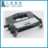 Datacard SP系列證卡印表機配件列印頭