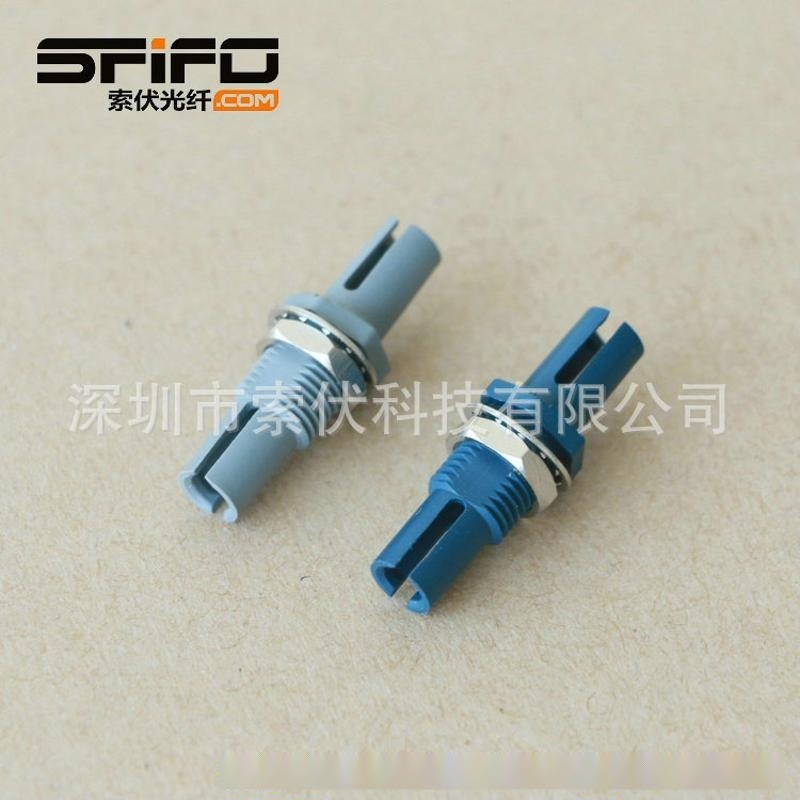 HFBR4505-4515Z塑料光纖對接器 安華高光纜轉接器 耦合器 連接頭