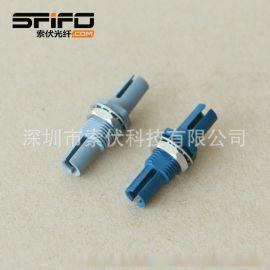 HFBR4505-4515Z塑料光纤对接器 安华高光缆转接器 耦合器 连接头