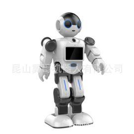 城市漫步者小E智能机器人自动声控跳舞语音对话视频情感陪伴编程