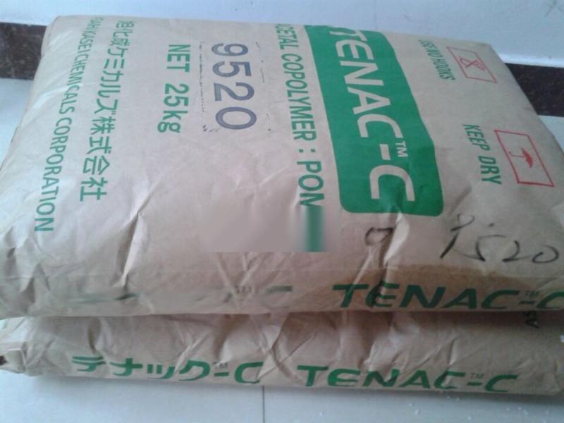 POM 日本旭化成 9520 共聚物 高流动 紧固件专用聚甲醛塑料注塑级