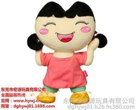 寮步毛絨玩具_宏源玩具廠_禮品促銷品 毛絨玩具
