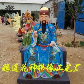神医华佗神像 药王菩萨佛像 孙真人 十大药王雕塑像