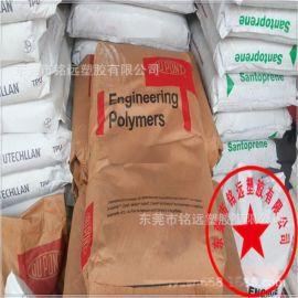 聚酰胺PA66 101L 纯树脂 高韧性 高抗冲