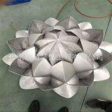 雕刻冲孔铝单板造型 氟碳双曲扭曲铝单板装饰