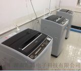 湖南自助投币式洗衣机厂家w