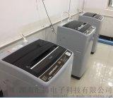 湖南自助投幣式洗衣機廠家w