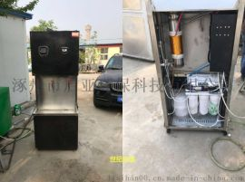 電磁開水器與電開水器的區別