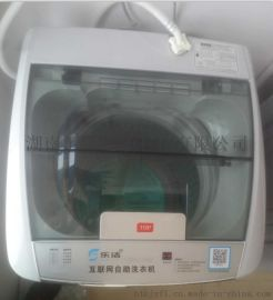 供应  自助投币刷卡微支付洗衣机厂家批发