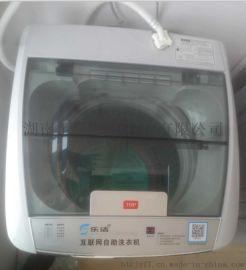 供應學校自助投幣刷卡微支付洗衣機廠家批發