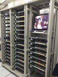 有线电视前端(模拟信号和数字信号)
