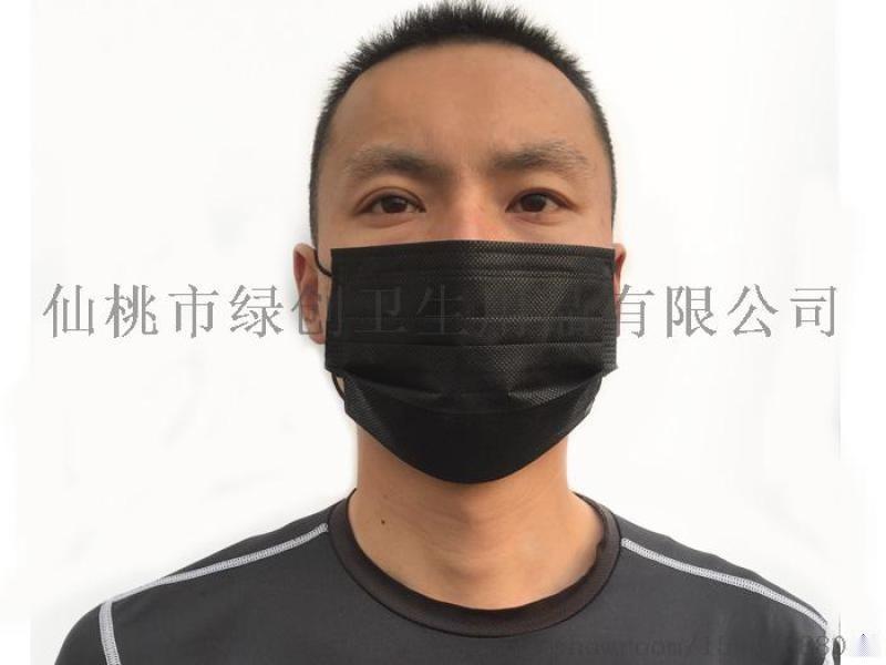 口罩厂家,活性炭口罩,一次性口罩