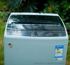 开学自助投币扫码洗衣机有商机