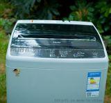 學校開學自助投幣掃碼洗衣機有商機