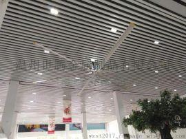 厂家直销工业大风扇  节能工业吊扇  大型风扇