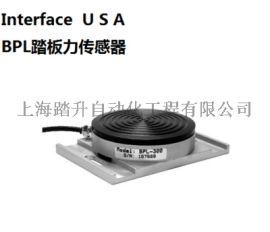 BPL踏板力传感器interface