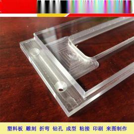 無錫恆道PC板加工有機玻璃來圖加工雕刻折彎打孔