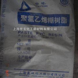 PVC聚氯乙烯糊樹脂 (P440, P450, 62GP, R1069)