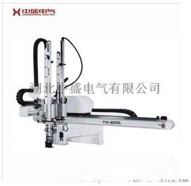 横走气压型机械手    自动化机械手