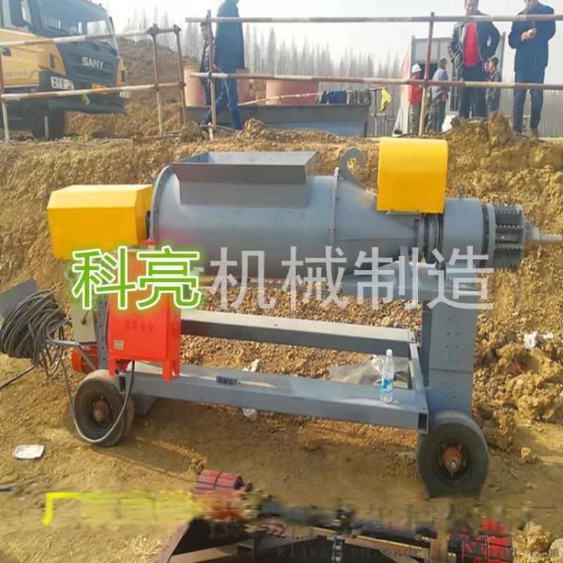 全自动管道内壁甩浆机一款使用非常方便的机器