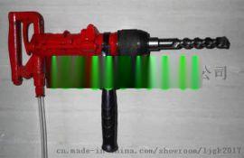 气动冲击钻QCZ-1矿用气动电锤