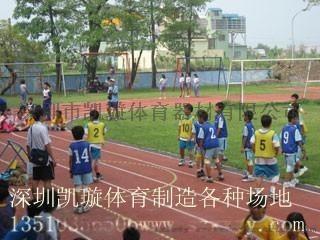 深圳球场施工厂家/篮球架厂家/硅PU球场