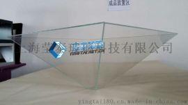 广州360度全息镀膜玻璃加工制作 东莞半透半反玻璃厂家工艺 惠州智能玻璃供应商
