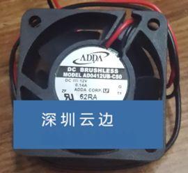 ADDA散热风扇台湾风扇轴流风机工业机械风扇AD0412UB-C50